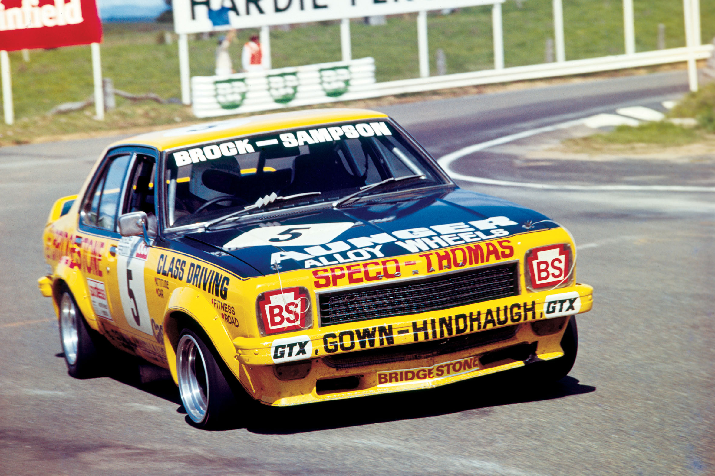 1975 Brock Sleuth