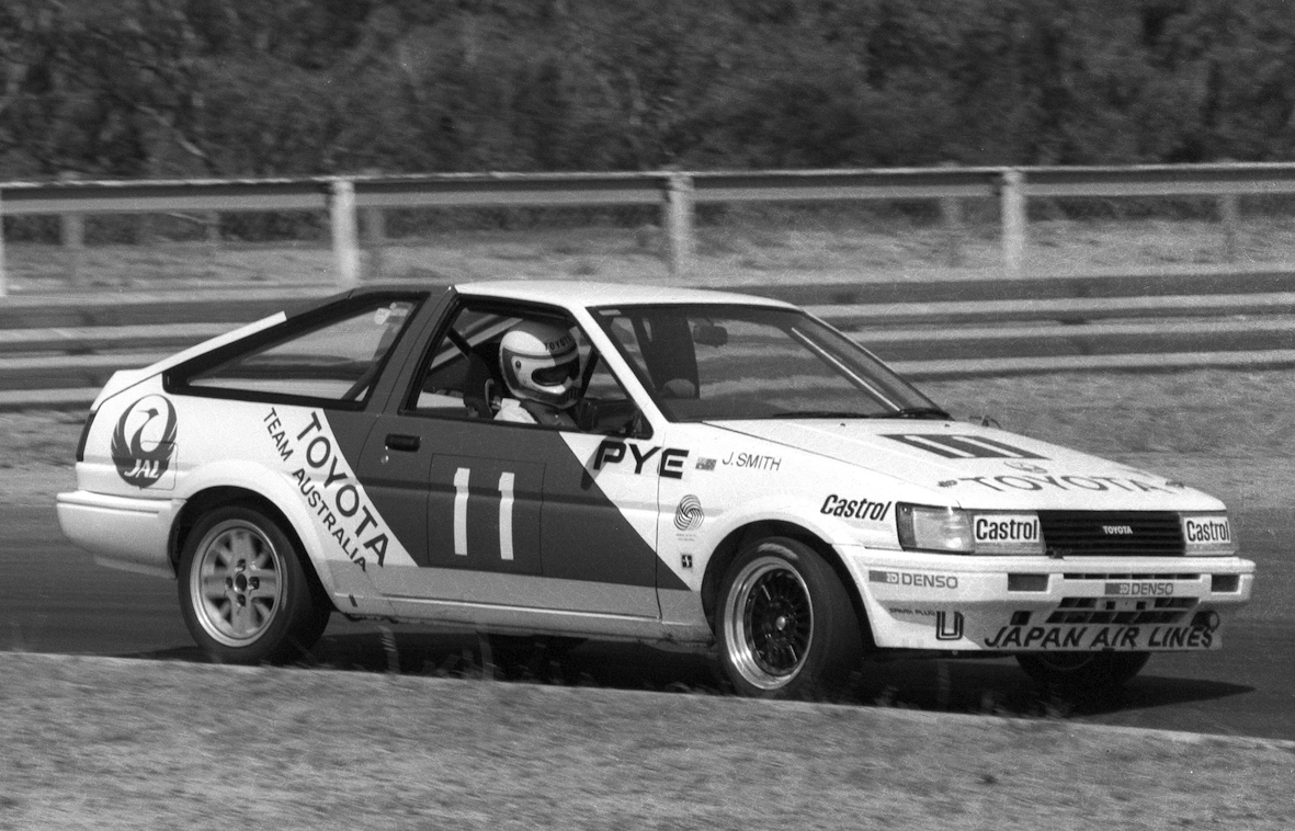 1985 Smith Sandown ATCC AN1 Images