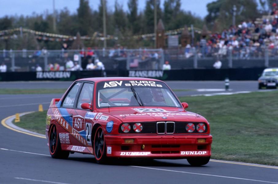 Albert Park, 1996