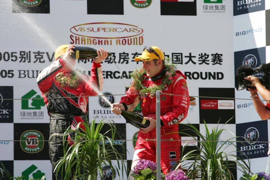 2005 China Win