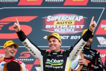 Lowndes given dispensation to enter Hall of Fame