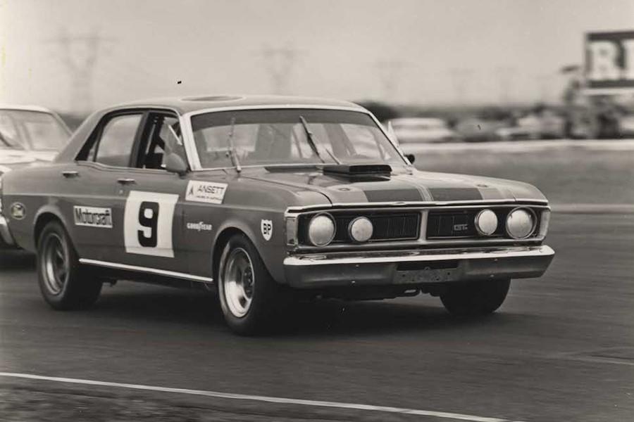 Moffat-Calder-ATCC-1973-AN1