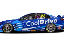 Tim Blanchard unveils 2017 Team CoolDrive livery