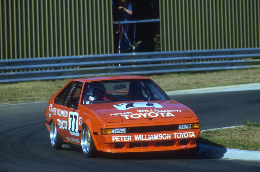 Williamson Sand ATCC 1986 AN1